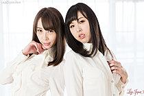 Busty Office Ladies Kisaki Aya And Yokoyama Natsuki Give Footjob